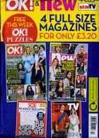 Ok Bumper Pack Magazine Issue NO 1282