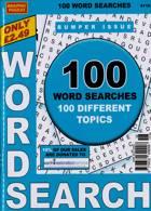 Brainiac Wordsearch Magazine Issue NO 118