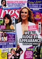 Best Magazine Issue NO 15