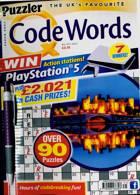 Puzzler Q Code Words Magazine Issue NO 471