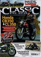 Classic Bike Guide Magazine Issue APR 21
