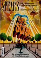 Spears Magazine Issue NO 79