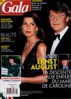 Gala French Magazine Issue NO 1451