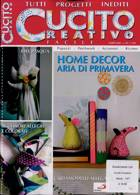Cucito Creativo Magazine Issue 47