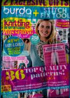 Simply Knitting Magazine Issue NO 210