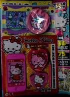 Hello Kitty Magazine Issue NO 134