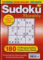 Sudoku Monthly Magazine Issue NO 195