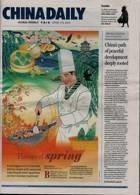 China Daily Europ Edit Magazine Issue 02/04/2021