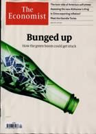 Economist Magazine Issue 12/06/2021