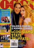 Oggi Magazine Issue 13