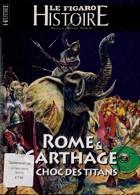 Le Figaro Histoire Magazine Issue 55