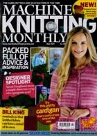 Machine Knitting  Magazine Issue MAY 21