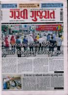 Garavi Gujarat Magazine Issue 09/04/2021