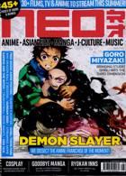 Neo Magazine Issue NO 208