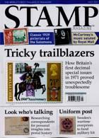 Stamp Magazine Issue JUL 21
