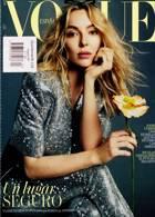 Vogue Spanish Magazine Issue NO 397