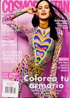 Cosmopolitan (Spa) Magazine Issue NO 364