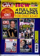 Ok Bumper Pack Magazine Issue NO 1284