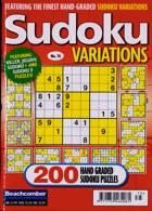 Sudoku Variations Magazine Issue NO 75
