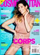 Cosmopolitan French Magazine Issue NO 566