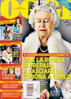 Oggi Magazine Issue NO 16