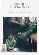 Design Anthology Asia Magazine Issue 26