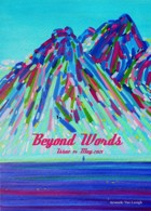 Beyond Words Magazine Issue Issue 14