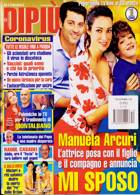 Dipiu Magazine Issue 12