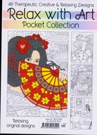 Relax With Art Pocket Coll Magazine Issue NO 40
