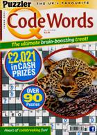 Puzzler Q Code Words Magazine Issue NO 473