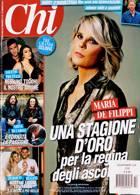 Chi Magazine Issue NO 14