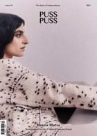 Puss Puss Issue 13 Nassia Matsa Magazine Issue 13 Nassia