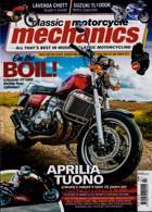 Classic Motorcycle Mechanics Magazine Issue JUL 21