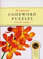 Premium Codeword Puzzles Magazine Issue NO 80