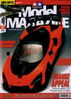 Tamiya Model Magazine Issue NO 307