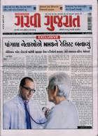 Garavi Gujarat Magazine Issue 25/06/2021