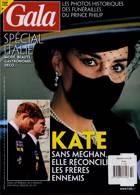 Gala French Magazine Issue NO 1454