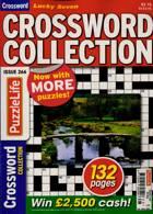 Lucky Seven Crossword Coll Magazine Issue NO 266