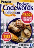 Puzzler Q Pock Codewords C Magazine Issue NO 161