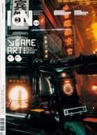Idn Magazine Issue 04