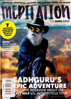 Meditation Magazine Issue 01