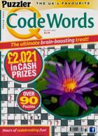 Puzzler Q Code Words Magazine Issue NO 472