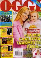 Oggi Magazine Issue NO 22