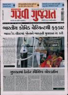 Garavi Gujarat Magazine Issue 23/04/2021