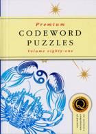 Premium Codeword Puzzles Magazine Issue NO 81