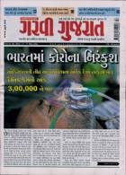 Garavi Gujarat Magazine Issue 30/04/2021