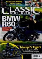 Classic Bike Guide Magazine Issue AUG 21
