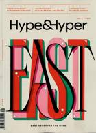 Hype And Hyper Magazine Issue NO 1