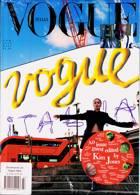 Vogue Italian Magazine Issue NO 847