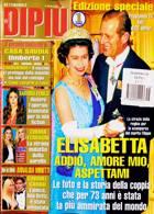 Dipiu Magazine Issue NO 16